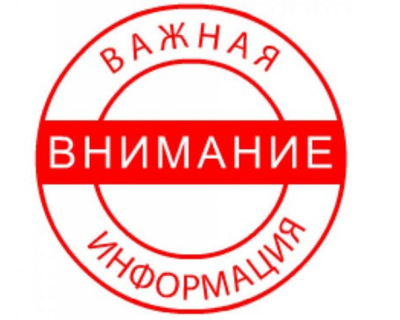 ob-izmeneniyakh-v-predostavlenii-subsidij-2021