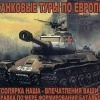 Аватар пользователя ulogin_vkontakte_4335805