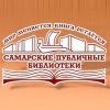 Аватар пользователя Екатерина Бомбина
